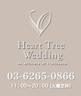Heart Tree Wedding